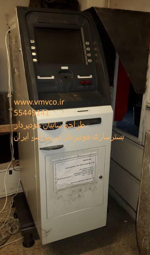 Vmvco.ir 55449141 بسترسازی خودپرداز بانکها  جوش کدولد09197117027سطل زباله خودپرداز ، سطل بازیافت خودپرداز ، سطل زباله عابر بانک ، سطل بازیافت عابر بانک ، سایبان عابر بانک ، سایبان خودپرداز ، atmبسترسازی خودپرداز ، چاه ارت ، سیستم ارتینگ ، تائیدیه ارت  www.vmv1.irکانکس خود پرداز  www.erting.irسایبان با طلق ، سطل با طلق ، سایبان فلزی خودپرداز ، سایبان با طلق خودپرداز، پایه قابل تنظیم دستگاه خودپرداز، پایه قابل تنظیم دستگاه عابر بانک ، پایه ضد رقت دستگاه عابر بانک ، پایه ضد سرقت دستگاه خودپرداز، تائیدیه چاه ارت وزارت کار و امور اجتماعی حمل دستگاه خودپرداز، حمل دستگاه عابر بانک  چاه ارت،ارت،تاییدیه ارت،صفحه مسی،سیم مسی،بنتونیت،بنتونیت اکتیو،بنتونیت سوپر اکتیو، صاعقه گیر دریچه بازدید ارت ،چاه ارت،ارت،تاییدیه ارت،صفحه مسی،سیم مسی،بنتونیت،بنتونیت اکتیو،بنتونیت سوپر اکتیو، صاعقه گیر،بنتونیت سوپرکاهنده،لوازم چاه ارت،صفحه مسی شرکتی، صفحه مسی با هنر، صفحه مسی اتملیز،تاییدیه ارت، تائیدیه ارت،تاییدیه وزارت کار و امور اجتماعی،تست ارت،جوش کدولد،جوش احتراقی ، قالب جوش کدولد،پودر جوش کدولد،آند فداشونده،سیم آلمینیومی،میله برقگیر،میله صائقه گیر، صائقه گیر الکترونیکی،سیم مسی،GIM,lom,grm.Tk1,Tk2 جوش کدولد09197117027سطل زباله خودپرداز ، سطل بازیافت خودپرداز ، سطل زباله عابر بانک ، سطل بازیافت عابر بانک ، سایبان عابر بانک ، سایبان خودپرداز ، atmبسترسازی خودپرداز ، چاه ارت ، سیستم ارتینگ ، تائیدیه ارت  www.vmv1.irکانکس خود پرداز  www.erting.irسایبان با طلق ، سطل با طلق ، سایبان فلزی خودپرداز ، سایبان با طلق خودپرداز، پایه قابل تنظیم دستگاه خودپرداز، پایه قابل تنظیم دستگاه عابر بانک ، پایه ضد رقت دستگاه عابر بانک ، پایه ضد سرقت دستگاه خودپرداز، تائیدیه چاه ارت وزارت کار و امور اجتماعی حمل دستگاه خودپرداز، حمل دستگاه عابر بانک  مس فروش مس فروشنده مس خریدار مس مس فروش مس فروشی فروشگاه مس فروشگاه اینترنتی مس خرید اینترنی مس فروش اینترنتی مس محصولات ارت محصولات ارتینگ فروشنده محصولات ارت فروشنده محصولات ارتینگ توزیع مس توزیع محصولات مسی خرید سیم مسی فروش سیم مسی فروشگاه سیم مسی خرید سیم مس فروش سیم مس فروشگاه سیم مس فروش مس با بهترین قیمت فروش مسی با بهترین قیمت خرید شاخه مسی فروش شاخه مسی فروش